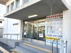 加古川税務署