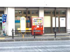 「第一与那覇」バス停留所