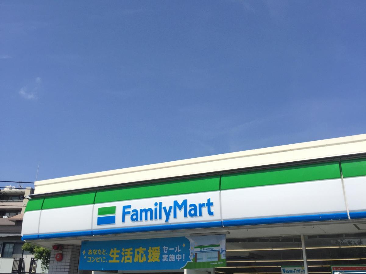 マーケットピア】ファミリーマート 港北太尾町店(横浜市港北区大倉山)