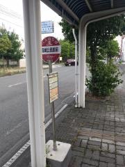 「霞城公民館前」バス停留所