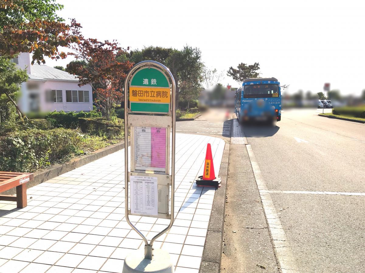 磐田バスストップ