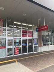 サンドラッグ 青森浜田店