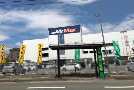 MrMax 大野城店