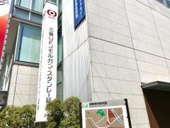 三菱UFJモルガンスタンレー証券株式会社 奈良支店