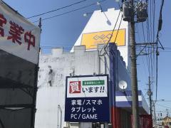 ゲオ新井店