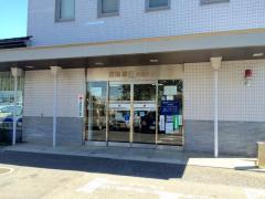 常陽銀行岩瀬支店