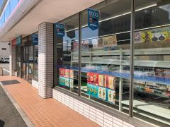ローソン 和歌山紀三井寺店