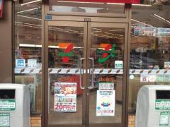セブンイレブン 岡山錦町店