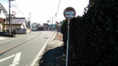 「金島農協前」バス停留所