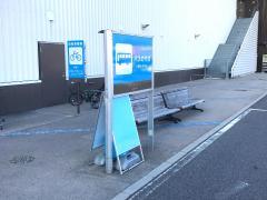 「ピエリ守山」バス停留所