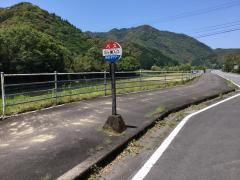 「三ケ瀬入口」バス停留所