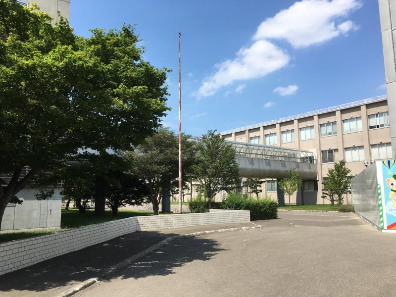 大学 北海道 科学