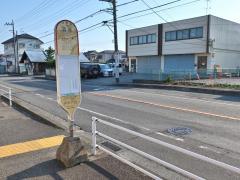 「清水(相模原市)」バス停留所
