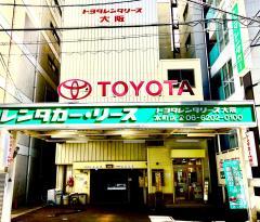 トヨタレンタリース大阪本町店