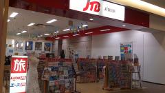 JTBスマーク伊勢崎店
