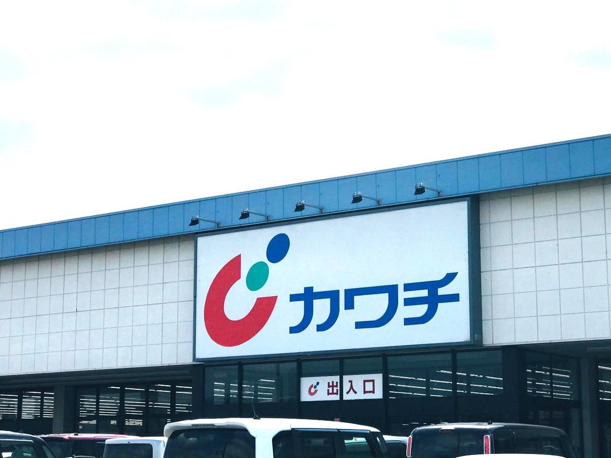 カワチ薬品渋川店