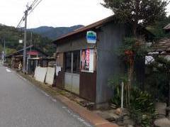 「小村大橋」バス停留所