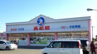 西松屋 松阪店