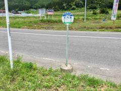 「杭門橋」バス停留所