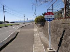 「伊倉(宮崎市)」バス停留所