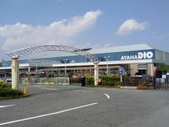 アヤハディオ湖東店