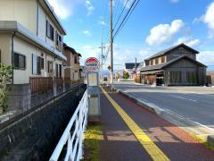 「山柿団地」バス停留所