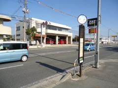 「下井」バス停留所