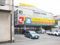 ジャパン 港波除店