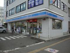 ローソン JR和歌山東口店