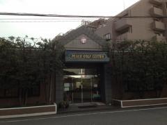 綱島ピーチゴルフセンター