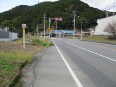 「旭食品前」バス停留所