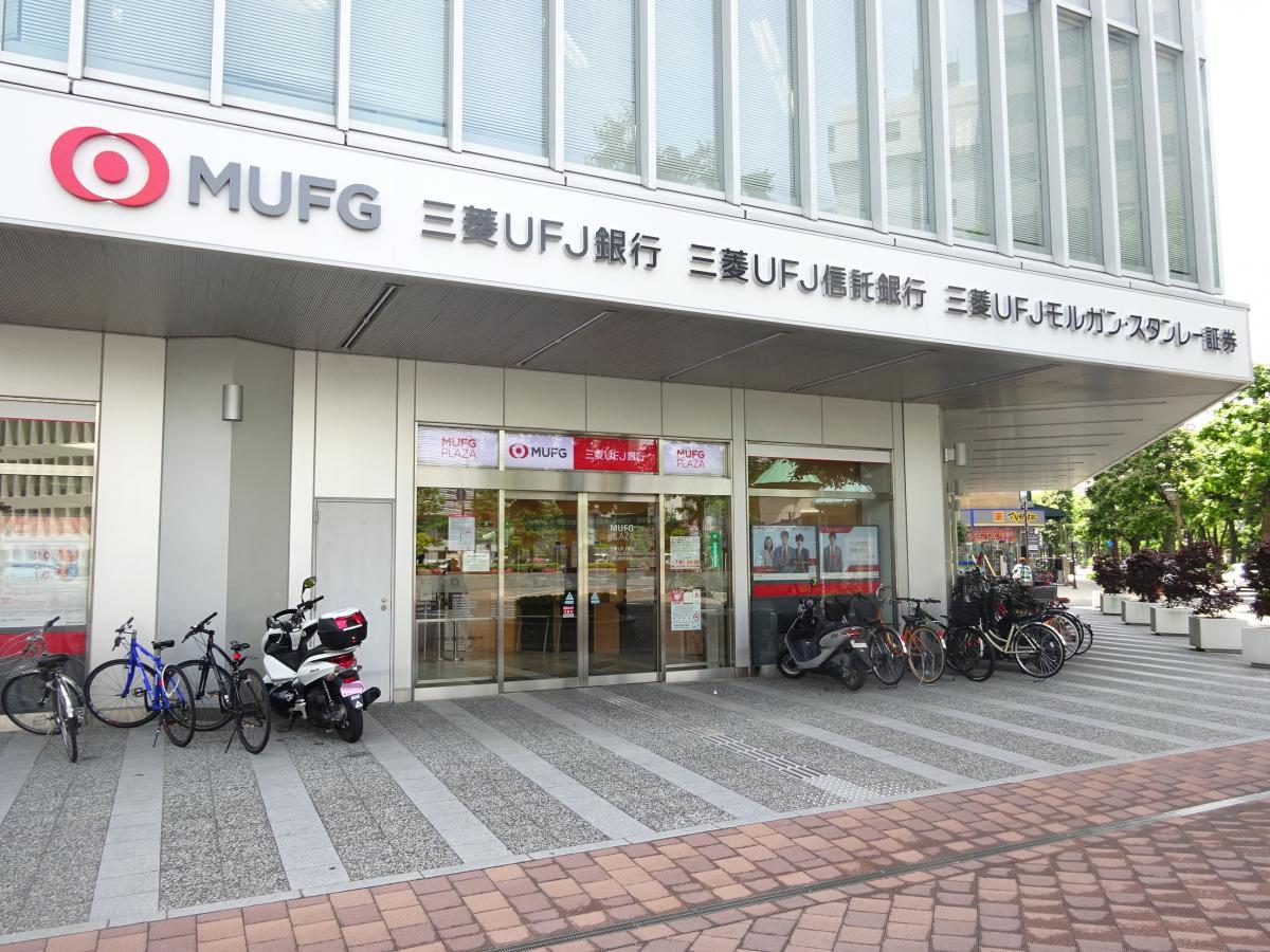 Ufj 銀行 三菱