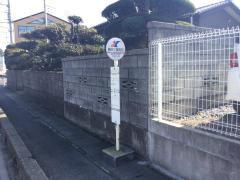 「勝田工業高校前」バス停留所