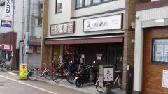 大和屋書店