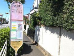 「ひなた山第二」バス停留所