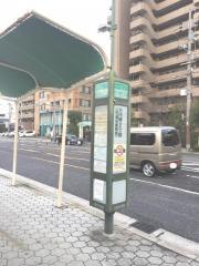 「万代東二丁目」バス停留所