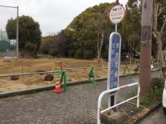 「市民球場前」バス停留所