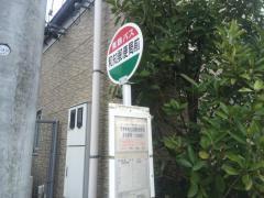 「和知郵便局前」バス停留所