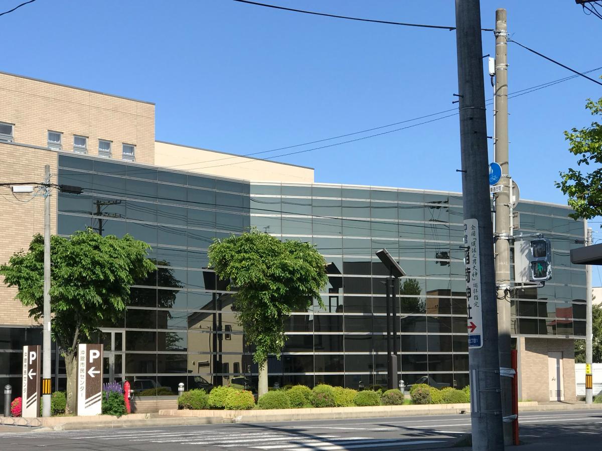 青森市沖館市民センター