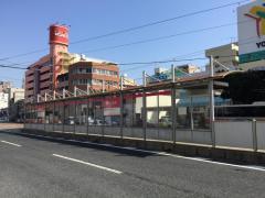 十日市町駅