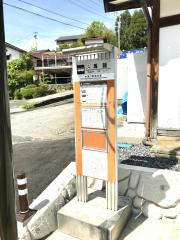 「馬籠」バス停留所
