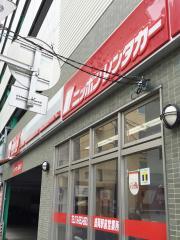 ニッポンレンタカー盛岡駅前営業所