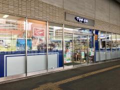 マツモトキヨシ 高崎駅東口店