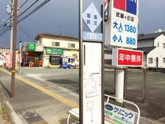 「上の窪団地入口」バス停留所