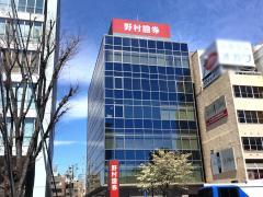 野村證券株式会社 さいたま支店