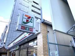 セブンイレブン 大阪阪南町5丁目店
