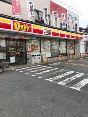 デイリーヤマザキ 沢良宜駅前店