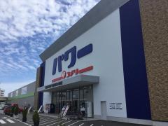 コメリパワー 栗東店