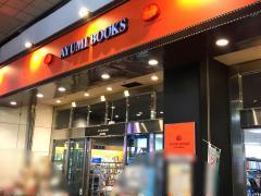 あゆみBOOKS仙台一番町店