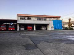 高崎東消防署